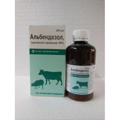 Альбендазол раствор