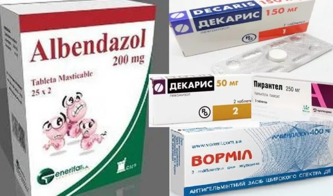 Альбендазол аналоги